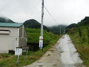 五斗長垣内遺跡21.jpg