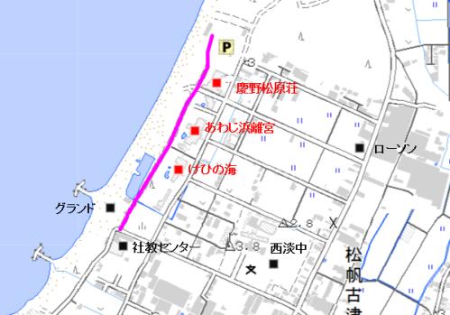 地図 プロポーズ街道.png