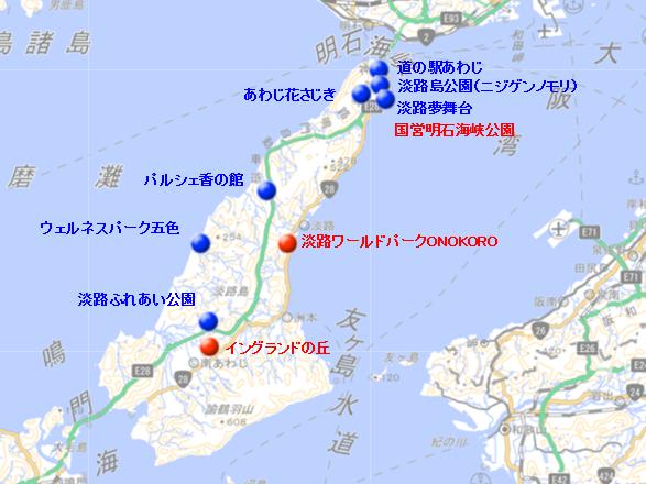 地図 淡路島の公園.png