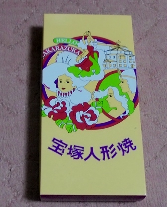 宝塚歌劇12.jpg