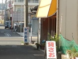 海岸通り13.jpg