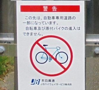 淡路サービスエリア3.jpg