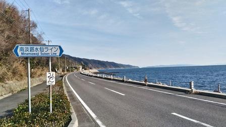 灘黒岩水仙郷1.jpg