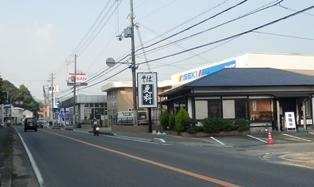 県道125号線11.jpg