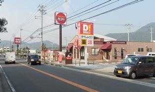県道125号線15.jpg