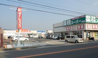県道125号線16.jpg