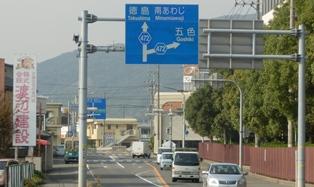 県道125号線21.jpg