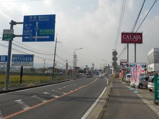県道125号線23.jpg