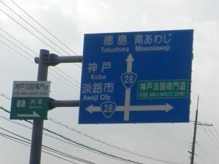 県道125号線24.jpg