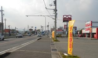 県道125号線26.jpg