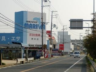 県道125号線6.jpg