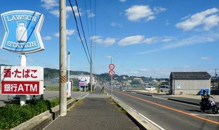 県道474号線13.jpg
