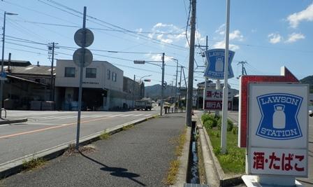 県道474号線21.jpg