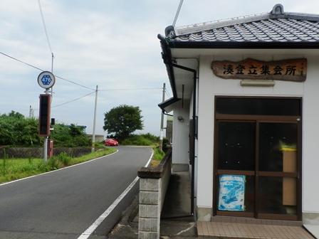 県道476号線3.jpg