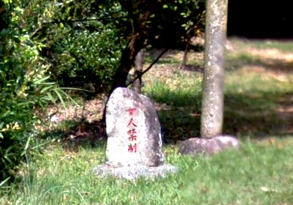 石上神社3.png