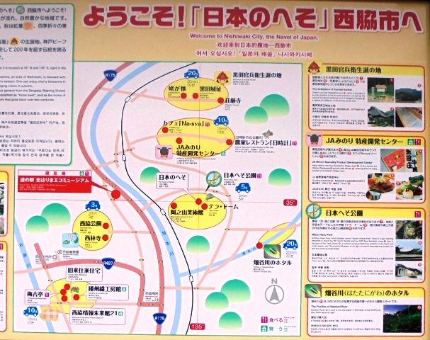 道の駅北はりまエコミュージアム4.jpg