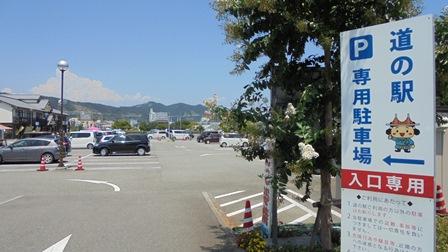 道の駅東浦ターミナルパーク3.jpg