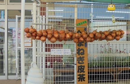 道の駅東浦ターミナルパーク7.jpg