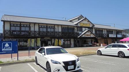 道の駅東浦ターミナルパーク9.jpg