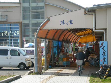 道の駅福良16.jpg