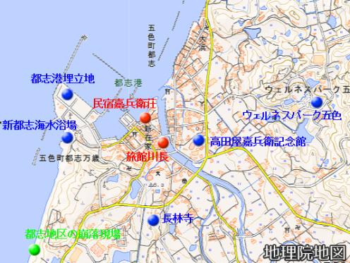 都志地区周辺地図.png